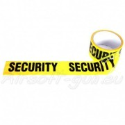 AS-DF - Rubalise SECURITY 30m